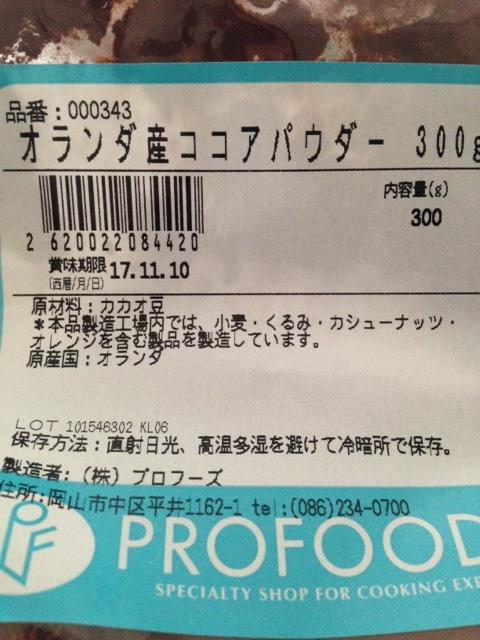 b0289696_09562410.jpg