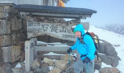 雪の石鎚山登山_e0077899_5165056.jpg
