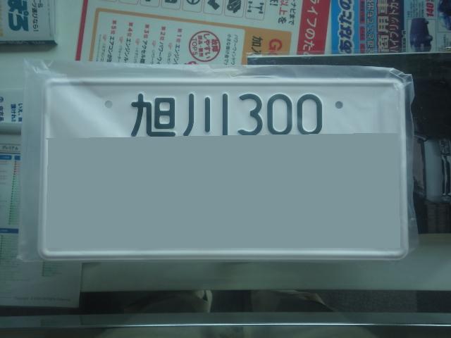 c0161601_1883423.jpg
