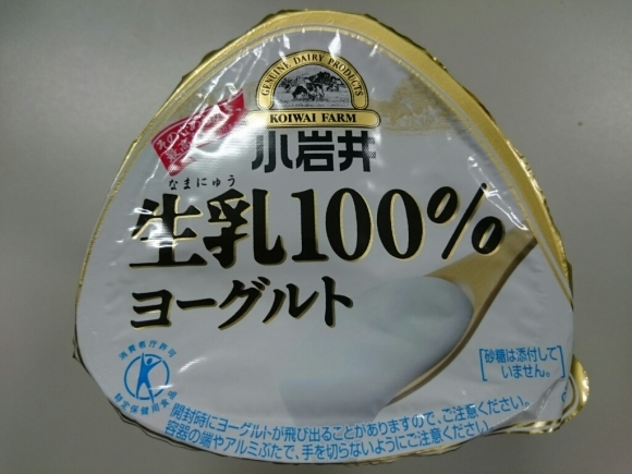 1/16夜勤食  明星 × RIZAP 辛味噌ラーメン  ¥268_b0042308_01513223.jpg
