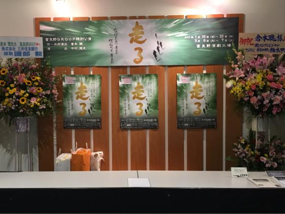 久しぶりの観劇_f0096216_20122039.jpg