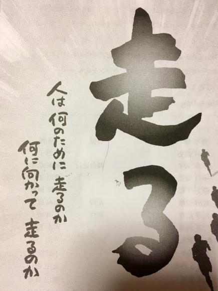 久しぶりの観劇_f0096216_20122141.jpg
