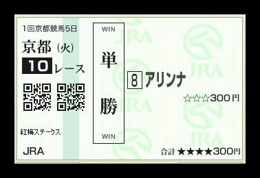 f0053218_21361881.jpg