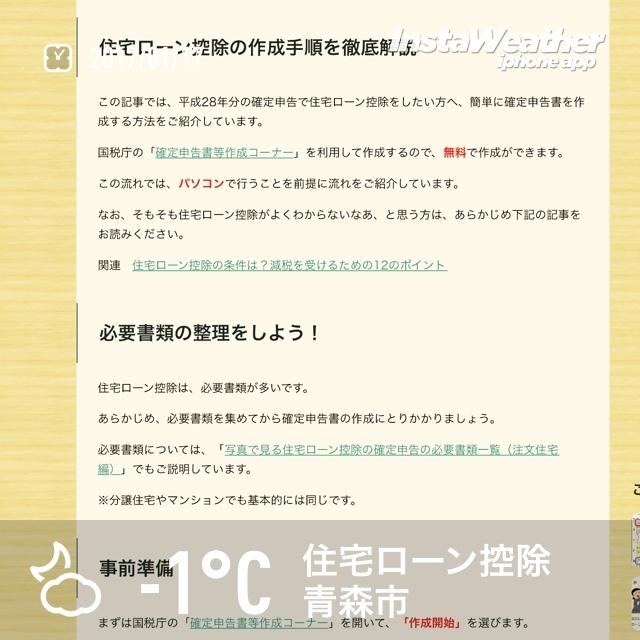 f0116421_23080521.jpg