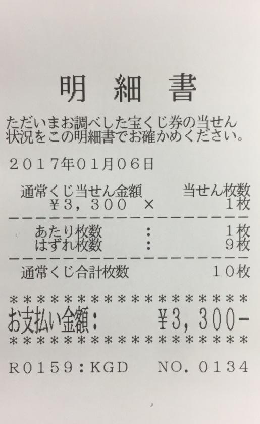 b0298824_1549767.jpg