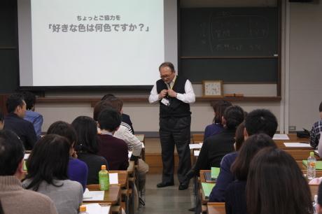 【青学WSD】24期講座がスタートしました!!_a0197628_20343906.jpg