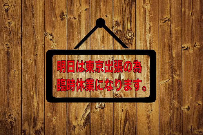 d0126729_17413580.jpg