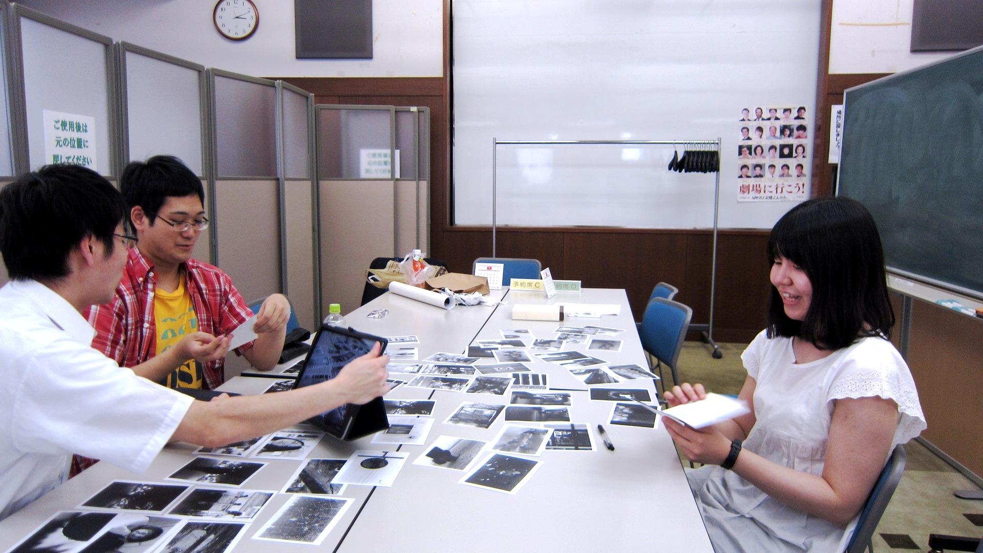 2542)「丸島均と100枚のスナップ写真を見る会 ~篠原奈那子 の場合」かでる2・7 終了/7月9日(土)14:00~_f0126829_1531393.jpg