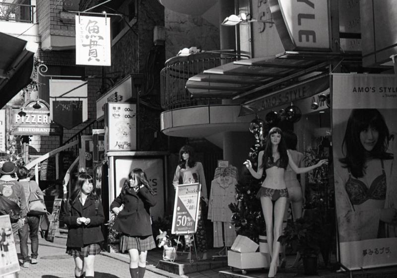 Film  ・・・渋谷あたり・・・_f0333031_06471859.jpg