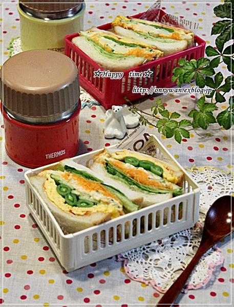 湯種食パンでわんぱくサンド弁当♪_f0348032_17395879.jpg