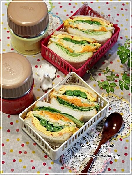 湯種食パンでわんぱくサンド弁当♪_f0348032_17401167.jpg