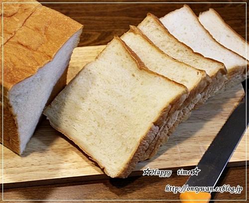 湯種食パンでわんぱくサンド弁当♪_f0348032_17403290.jpg