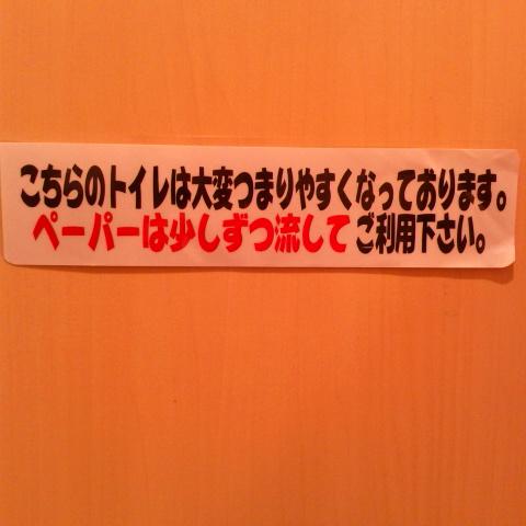 b0050935_12352463.jpg