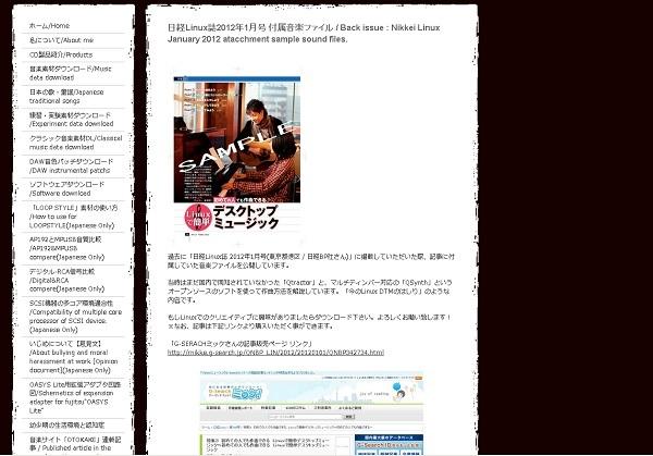 雑誌記事バックナンバーがネット購入可能になります!_f0182936_17525382.jpg