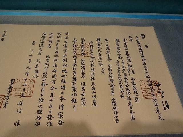 跨越海洋@香港歴史博物館(HKミュージアムオブヒストリー)2 (海外旅行部門)_b0248150_07444930.jpg