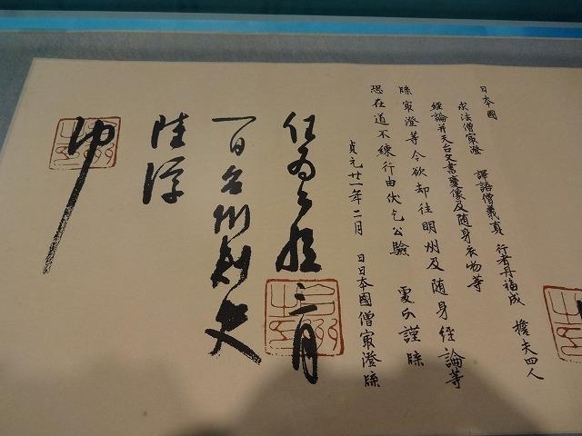 跨越海洋@香港歴史博物館(HKミュージアムオブヒストリー)2 (海外旅行部門)_b0248150_07451052.jpg