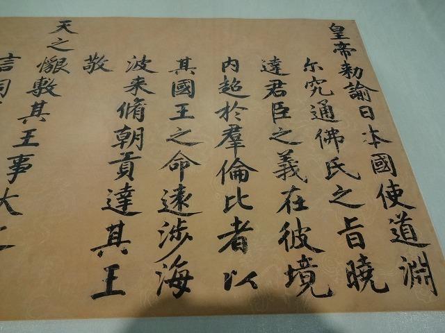 跨越海洋@香港歴史博物館(HKミュージアムオブヒストリー)2 (海外旅行部門)_b0248150_08070549.jpg