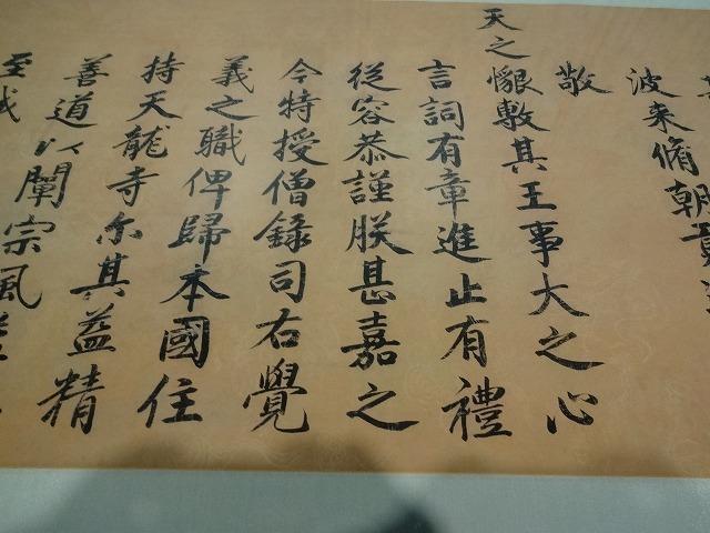 跨越海洋@香港歴史博物館(HKミュージアムオブヒストリー)2 (海外旅行部門)_b0248150_08072283.jpg