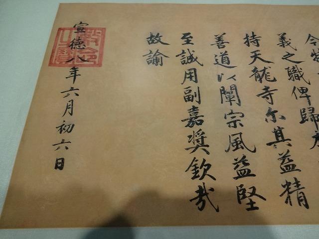 跨越海洋@香港歴史博物館(HKミュージアムオブヒストリー)2 (海外旅行部門)_b0248150_08073970.jpg