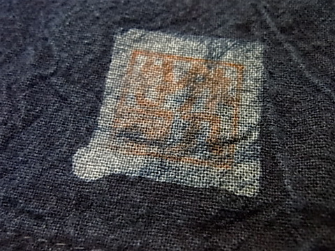 f0139457_19164346.jpg