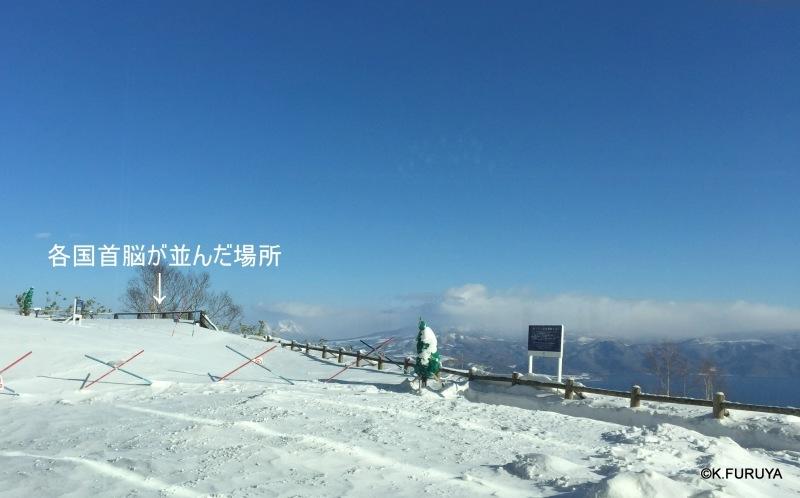 雪の北海道 3 洞爺湖_a0092659_22524055.jpg