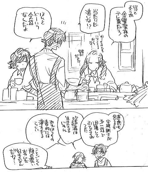 新恋人_a0342172_05364264.jpg