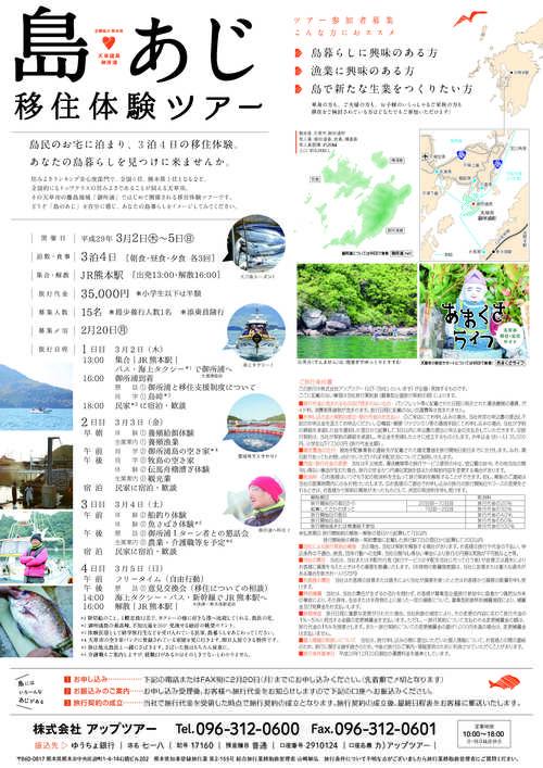 f0132676_17503699.jpg