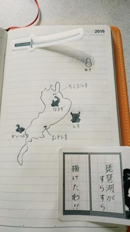 びわ湖を描いて_c0325278_13291540.jpg