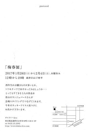 e0074382_08191680.jpg