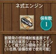 f0198787_23100005.jpg