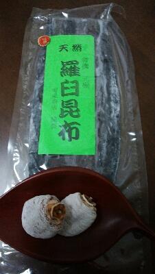 食品添加物_c0161301_11265489.jpg