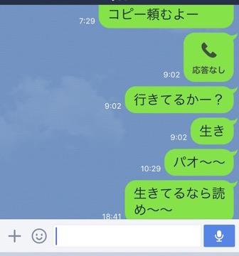 c0004211_19245332.jpg