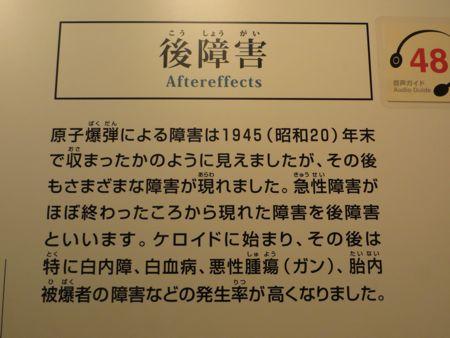b0226219_1910062.jpg