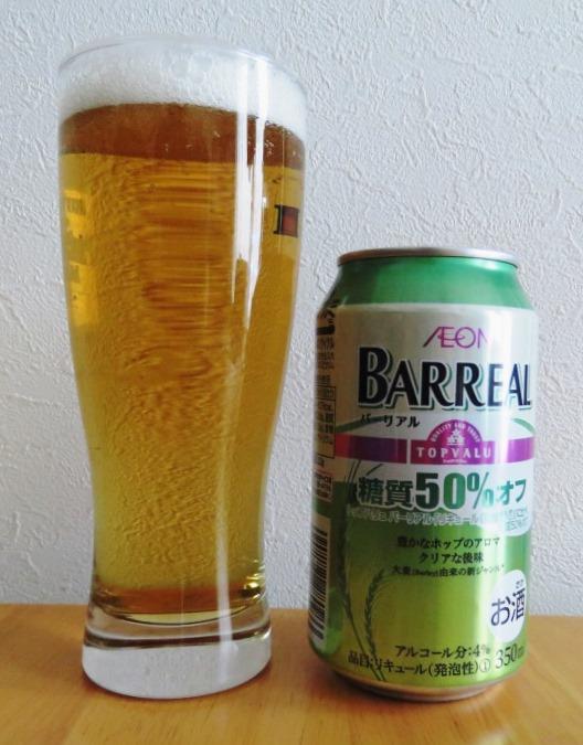 AEON バーリアル 糖質50%オフ(旧)~麦酒酔噺その641~すみません①_b0081121_5583883.jpg