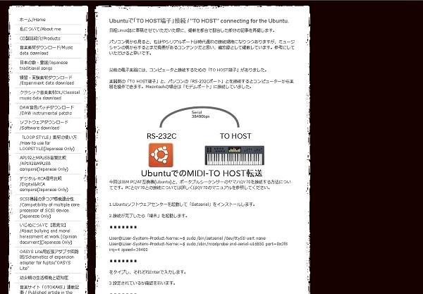 雑誌記事バックナンバーがネット購入可能になります!_f0182936_18331288.jpg