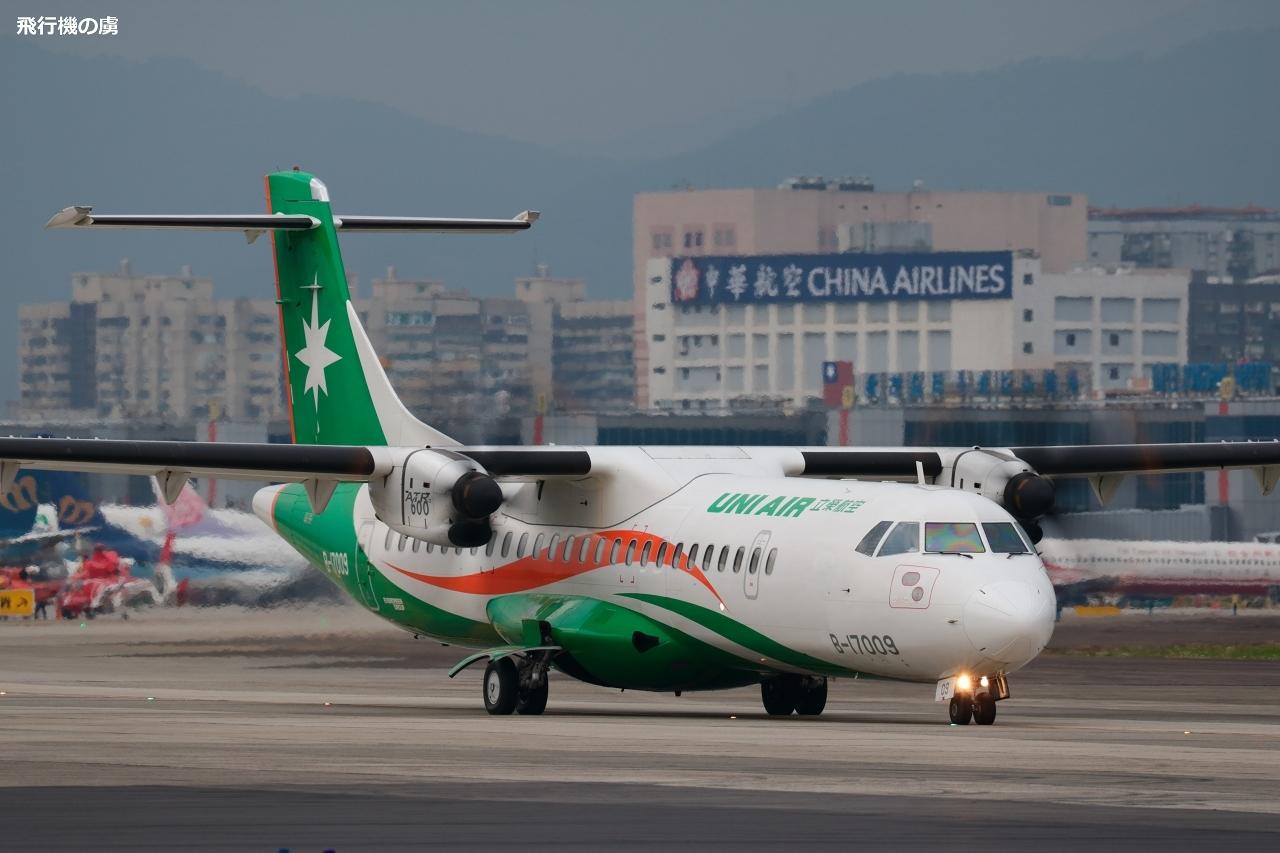 曇天と寒さと誘導灯  ATR 72  立栄航空(B7)_b0313338_23040223.jpg