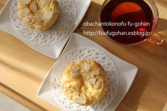 オレンジとクリームチーズのマフィン_c0326245_11364447.jpg
