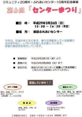 f0226346_20200657.jpg