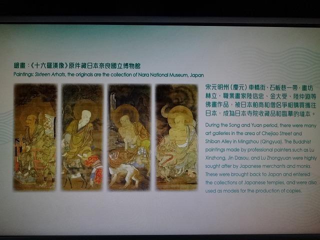 跨越海洋@香港歴史博物館(HKミュージアムオブヒストリー)3 (海外旅行部門)_b0248150_09583214.jpg
