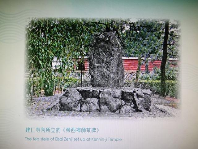 跨越海洋@香港歴史博物館(HKミュージアムオブヒストリー)3 (海外旅行部門)_b0248150_10041829.jpg