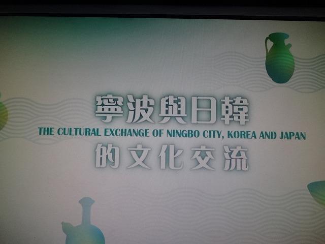 跨越海洋@香港歴史博物館(HKミュージアムオブヒストリー)3 (海外旅行部門)_b0248150_10062091.jpg