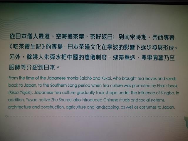 跨越海洋@香港歴史博物館(HKミュージアムオブヒストリー)3 (海外旅行部門)_b0248150_10073502.jpg