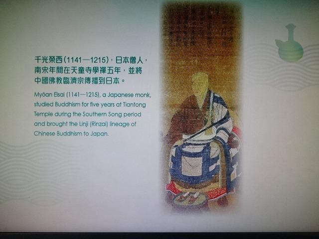 跨越海洋@香港歴史博物館(HKミュージアムオブヒストリー)3 (海外旅行部門)_b0248150_10424247.jpg