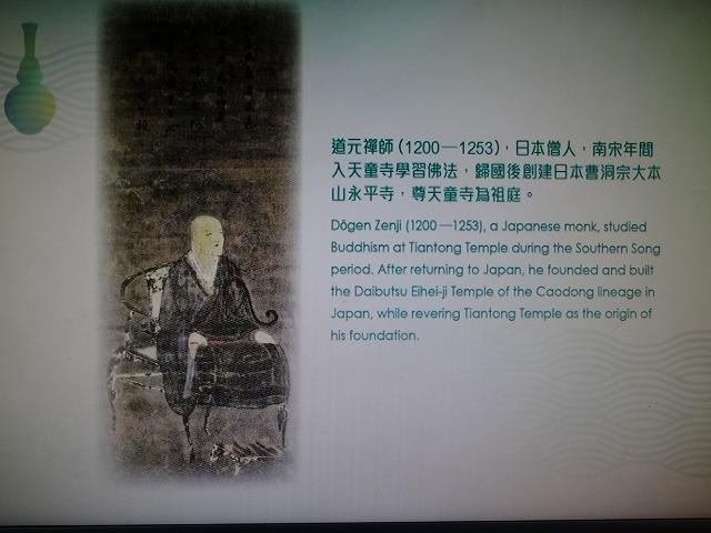 跨越海洋@香港歴史博物館(HKミュージアムオブヒストリー)3 (海外旅行部門)_b0248150_10491325.jpg