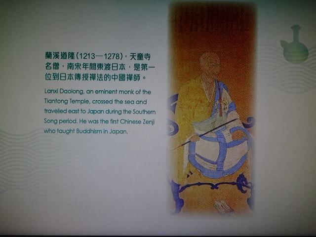 跨越海洋@香港歴史博物館(HKミュージアムオブヒストリー)3 (海外旅行部門)_b0248150_10561750.jpg