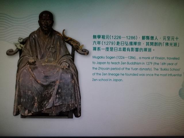 跨越海洋@香港歴史博物館(HKミュージアムオブヒストリー)3 (海外旅行部門)_b0248150_11005869.jpg