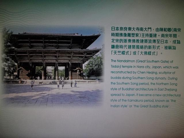 跨越海洋@香港歴史博物館(HKミュージアムオブヒストリー)3 (海外旅行部門)_b0248150_11115883.jpg