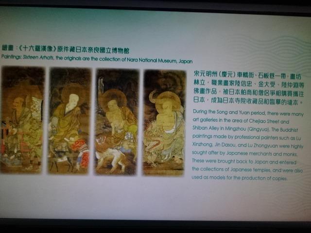 跨越海洋@香港歴史博物館(HKミュージアムオブヒストリー)3 (海外旅行部門)_b0248150_11530417.jpg