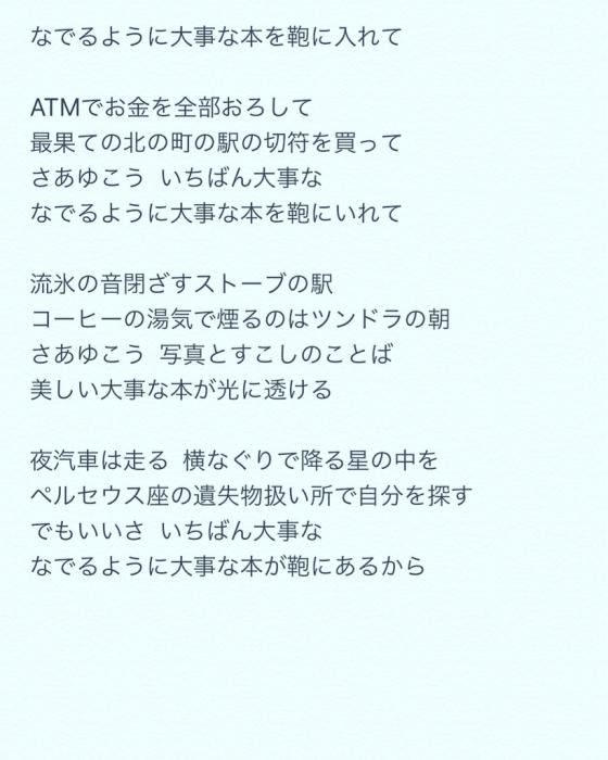 b0072051_22072978.jpg