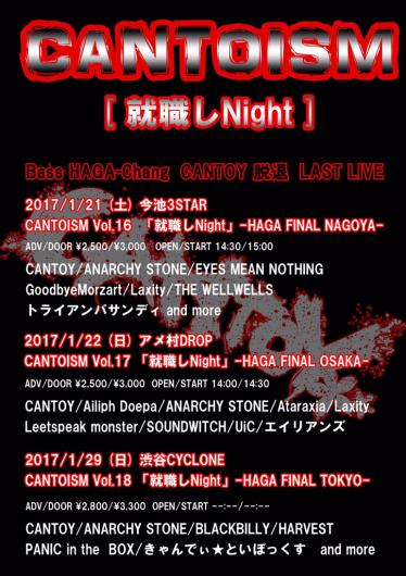 2017/1/18「今週日曜日は心斎橋DROPでライブです!」_e0242155_23231622.jpg